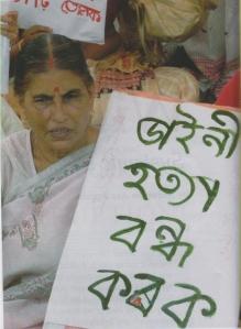 Harshi Pics