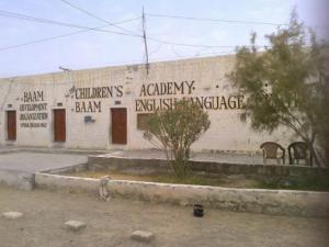 baam school