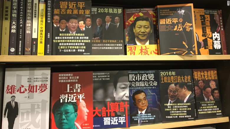 160408180628-hong-kong-airport-bookstore-relay-xi-jinping-exlarge-169